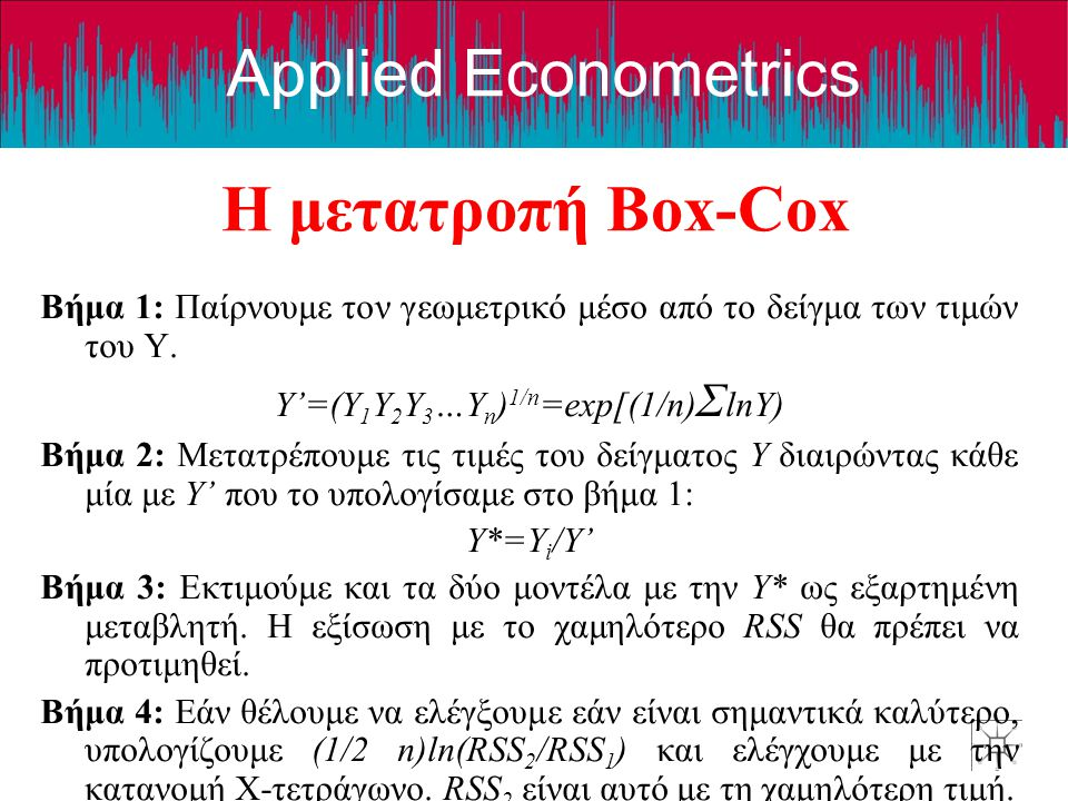 Y'=(Y1Y2Y3…Yn)1/n=exp[(1/n)ΣlnY)
